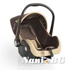 Детско столче-кошничка за кола Babytravel 0-13 kg - кафяв
