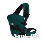 Кенгуру Carry Go - тъмно зелен