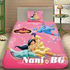 Детско 3D спално бельо - Aladdin