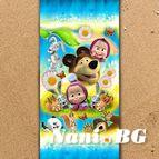3D Плажни кърпи Kids - Маша и мечока