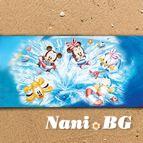 3D Плажни кърпи Kids - Мini Maus