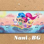 3D Плажни кърпи Kids - Искрица и Сияйница