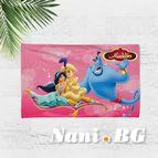 3D Плажни кърпи Kids - АЛАДИН