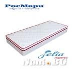 РосМари еднолицев пружинен матрак - Фелия Мемо