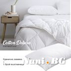 Комплект памучна олекотена завивка cotton deluxе + възглавница
